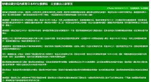 chambre agriculture finist鑽e 中華民國國家安全局