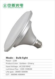 sales mosquito repellent light bulb new style buy mosquito