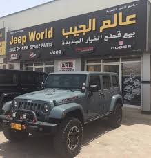 jeep accessories jeep world oman
