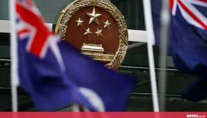 Colonial British Flag Hong Kong Faces Calls For Reunification With Former Colonial