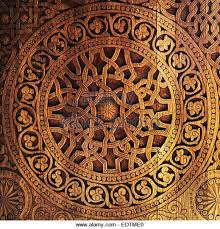 armenian ornament stock photos armenian ornament stock images