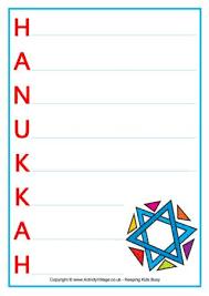Acrostic Thanksgiving Poem Hanukkah Acrostic Poem Printables