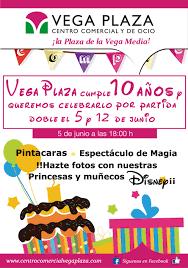 Home Vega Plaza Design Guayaquil by Centro Comercial Vega Plaza