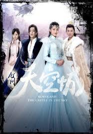 film fantasy mandarin terbaik dvd serial silat archives page 4 of 20 juraganfilm dvd