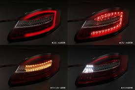 Porsche Boxster Trunk - revier rakuten global market led tail lamp 3d fiber