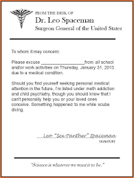 doctor excuse note bio letter sample