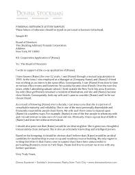 reference letter sample reference letter template