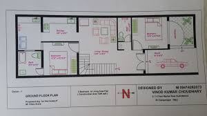 Floor Plans Of Houses In India by 100 20 X 30 Floor Plans Pictures Indian Home Naksha Home
