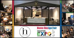 home design expo singapore interior design events renovation carnivals in interior design