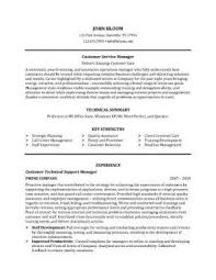 sample customer service resume skills customer service resume