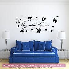 Islamic Home Decor Islamic Wall Sticker Ramadan Kareem Allah Arabic Art Vinyl Decal