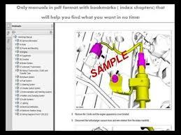 nissan rogue 2010 service repair manual youtube