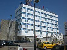 siege tunisie telecom tunisie télécom wikipédia