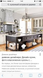 95 best faience images on pinterest earthenware image search kitchen triangle with great island