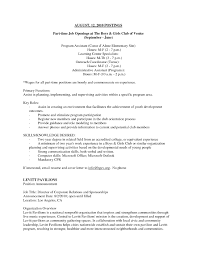 cover letter for non profit application letter sample targeted
