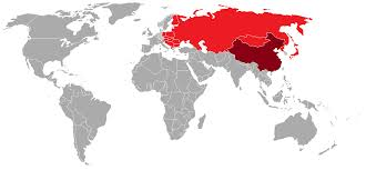 Map Of Ussr Ussr Lessons Tes Teach