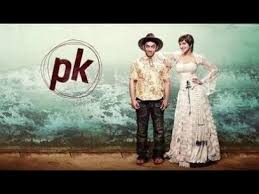 bibigon full series 16 vid download video the pk 3 full movie gallingthi