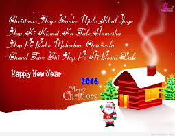 merry christmas and happy new year greeting cards chrismast