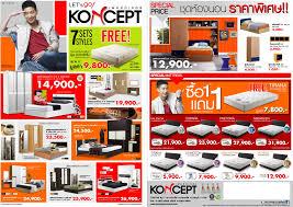 sofa koncept ไถ เช ยงโฮมเฟอร น เจอร taichieng home furniture koncept