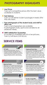 yearbook prices school pictures yuen lui photography studio