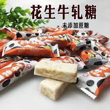 fa軋de cuisine 无蔗糖牛轧糖新品 无蔗糖牛轧糖价格 无蔗糖牛轧糖包邮 品牌 淘宝海外