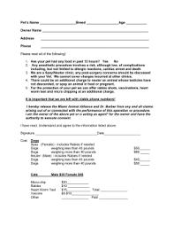 pet owner application pet awareness u0026 welfare services