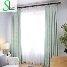 Yellow Brown Curtains Buy Green Yellow Curtains And Get Free Shipping On Aliexpress Com
