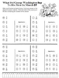 math 6 miss frederick u0027s classroom