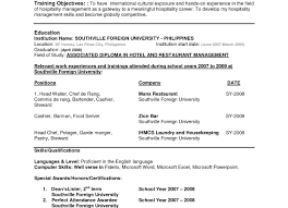 basic resume format exles basic resume outline easy simple format for build and template