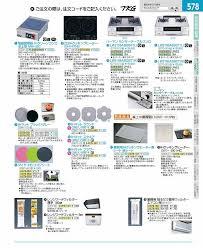 list of kitchen appliances brilliant kitchen appliances names list with pictures excellent
