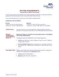 free medical terminology test