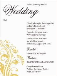 Invitation Wordings For Marriage Wedding Invitation Wording For Friends By Email Infoinvitation Co