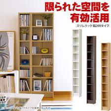 Paperback Bookshelves Kagudoki Rakuten Global Market Thin Bookshelf Micro Bookshelf
