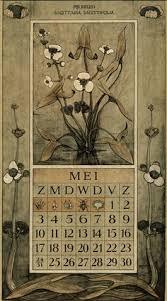 botanical calendars le roy charles illustrator april botanische kalender