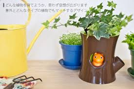 Small Self Watering Pots Pot Manufacturers Picture More Detailed Picture About Free