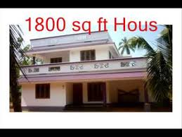 Home Design For 1800 Sq Ft 1800 Sq Ft House Plan India House Design Plans