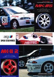 saabaru logo ef honda civic si on hiro racing speed wheels wheel whorin