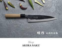 rate kitchen knives brands chubo knives