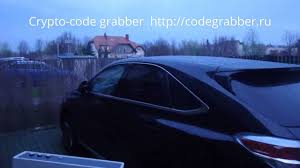lexus for sale buffalo ny scanner keyless go crypto code grabber device for opening alarm