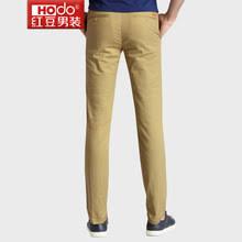 popular young mens dress pants buy cheap young mens dress pants