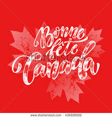 canada national flag wallpapers bonne fete canada happy canada day stock vector 439326520