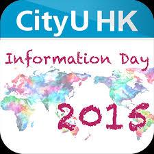 infoday 2015 cityu