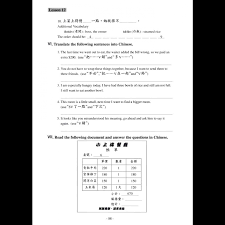 far east everyday chinese i student u0027s workbook traditional