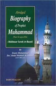 best biography prophet muhammad english abridged biography of prophet muhammad imam muhammad ibn abdul