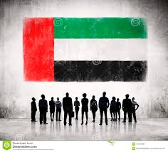 Colors Of Uae Flag Uae Flag Stock Photos Royalty Free Images Dreamstime