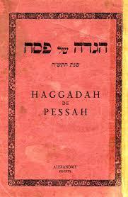 sephardic haggadah pdf historical society of jews from