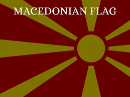 Flag Of Macedonia Sweden Serbia And Macedonia By Danny Stickell