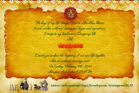 Hindu Wedding Invitation Card Free Hindu Wedding Invitation Card Psd U2013 Kishore Psd