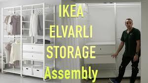Ikea Closet Storage by Ikea Elvarli Wardrobe Storage Assembly Youtube