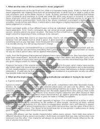 persuasive essay sample pdf college animal testing essay outline for animal testing essay college animal testing persuasive essay arg v pers animal color key oanimal testing essay extra medium